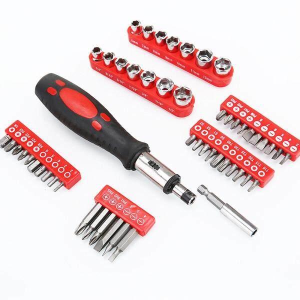 Xltown2 8 in 1 / 51pcs bit multi-function ratchet screwdriver bit accessories drill electric drill screwdriver set