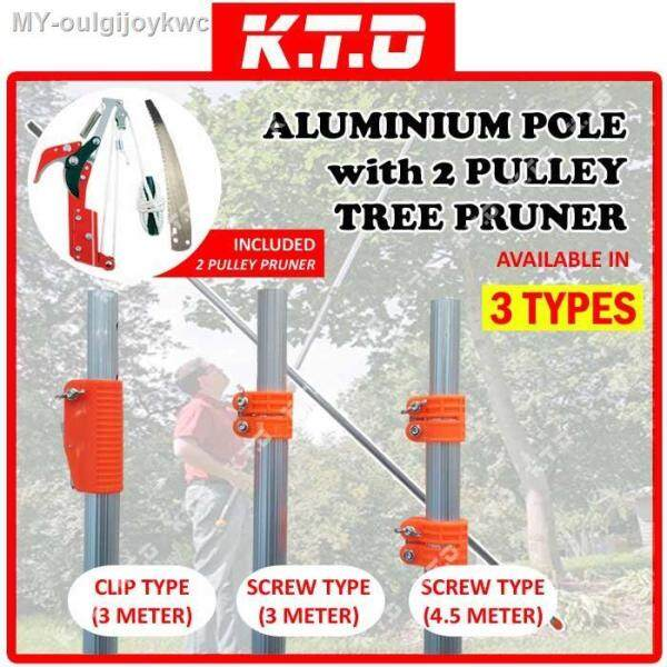 HIGH QUALITY ADJUSTABLE LENGTH ALUMINIUM POLE with 2 PULLEY TREE PRUNER TRIMMING TREE SAW CUTTER ( RAMBUTAN CUTTER )