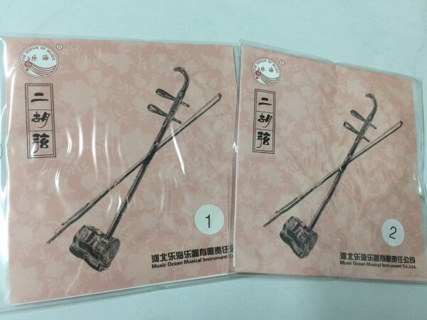 Erhu Strings /Chinese Musical instrument string Malaysia