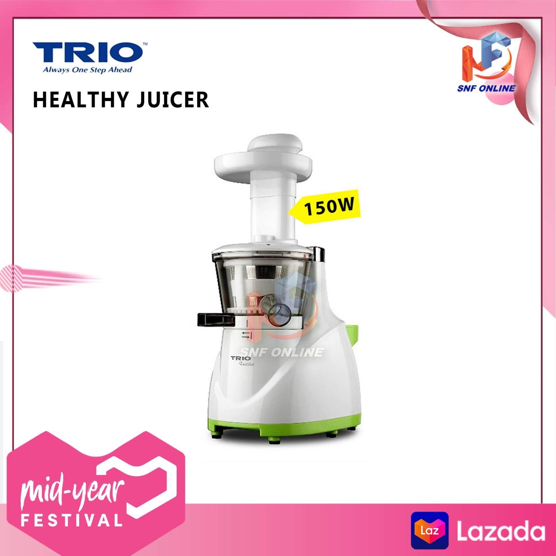 Trio Slow Juicer TSJ-150 TSJ150