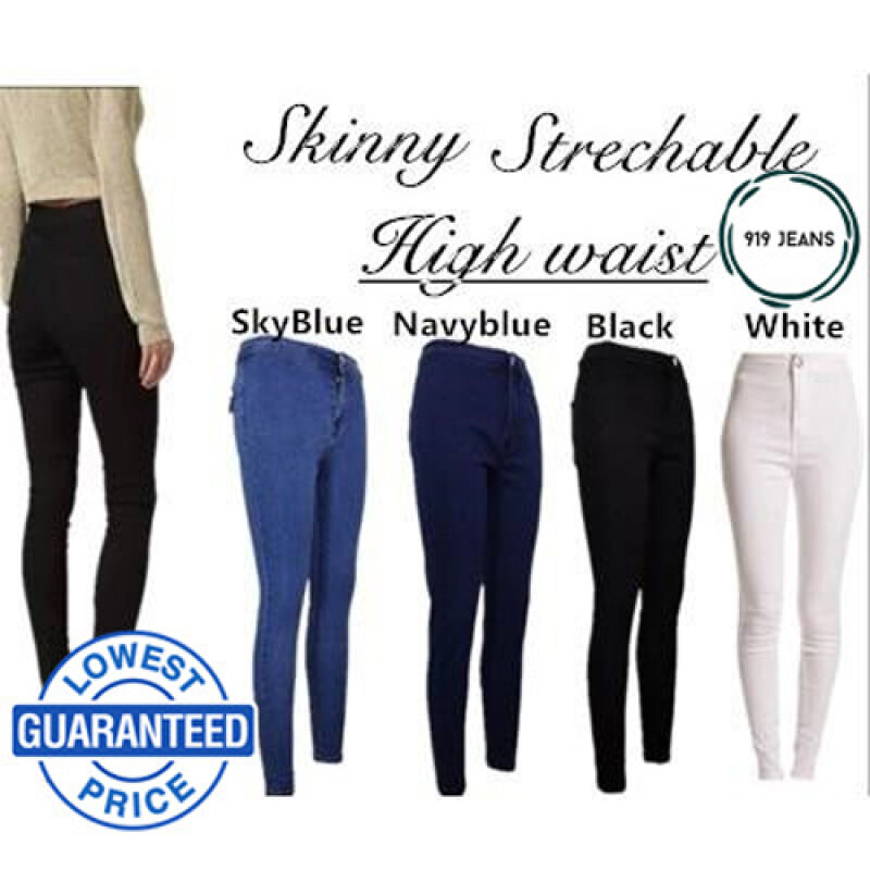 New jeans Pants High waist For Women Strechable Skinny Fashion Korean good quality COD