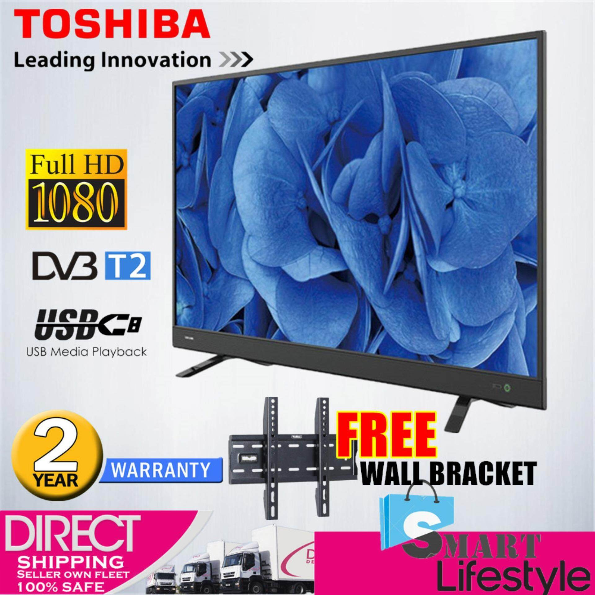 Toshiba 40'' Full HD digital LED TV 40L3750VM FREE WALL MOUNT BRACKET