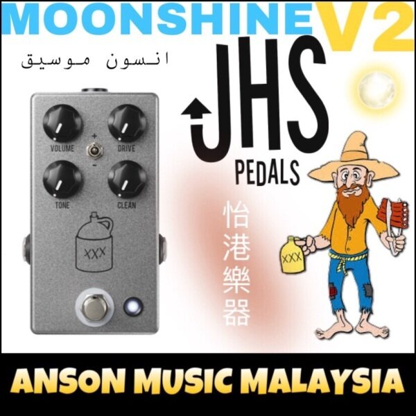 JHS Moonshine V2 Overdrive Guitar Effects Pedal Malaysia