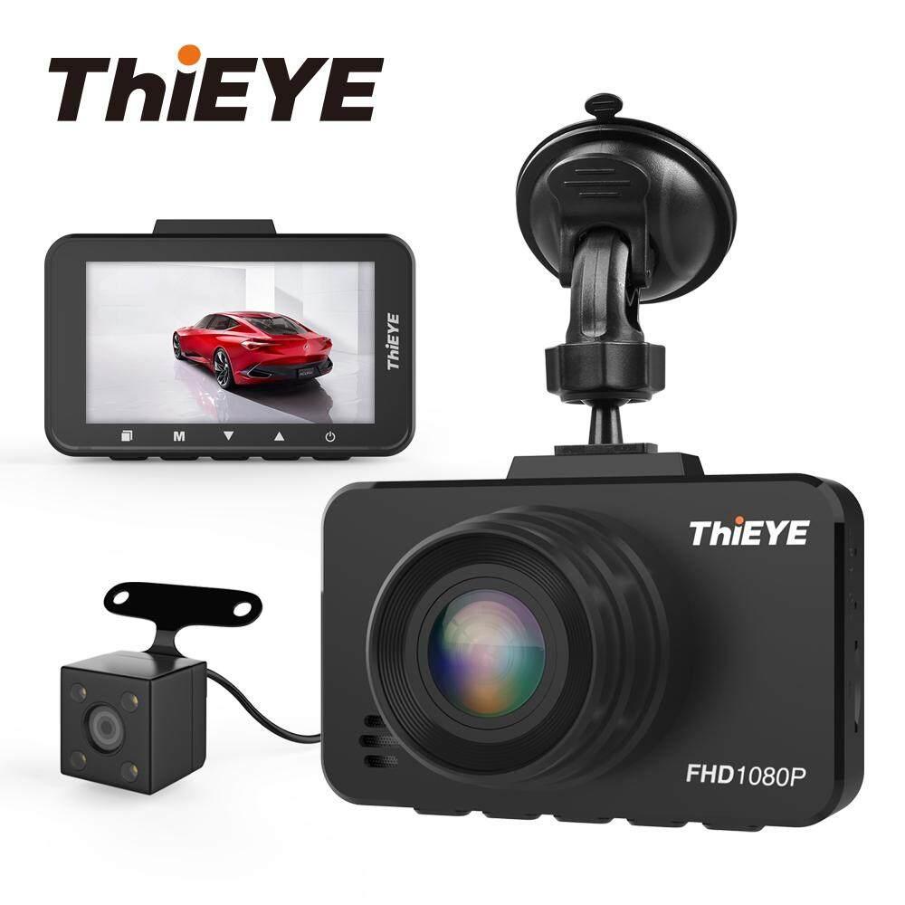 "ThiEYE Safeel 3R DVR Dash Camera รัสเซียรุ่น 145 กล้องสำรองติดรถเก็บภาพได้ 170 องศา Camera Real 1080 P Dash CAM G - Sensor 2.45 ""ด้านหลัง Camera"