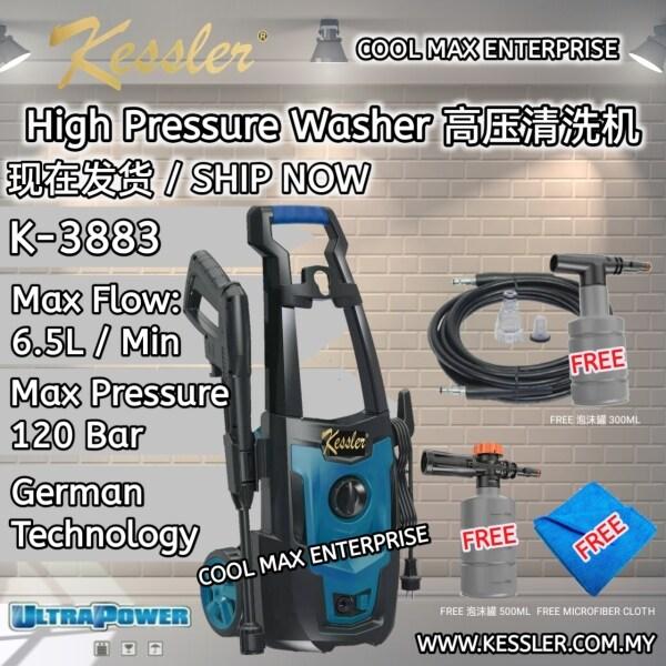 现在有现货 / 第二代最新型号 Ready Stock Kessler High Pressure Washer 120Bar, 1.2MPA/1740Psi.  FREE 2个泡沫罐