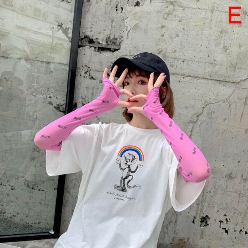 Giá bán Ministar Nữ Ice Silk Cánh Tay Tay Rainbow Cover Sọc Màu Chống Nắng Làm Mát