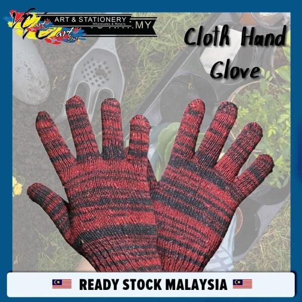 Cotton Cloth Hand Glove (1 pair)