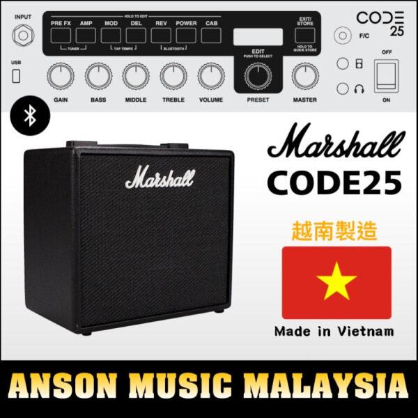 Marshall CODE25 Guitar Combo Amplifier, 25W (CODE 25) Malaysia