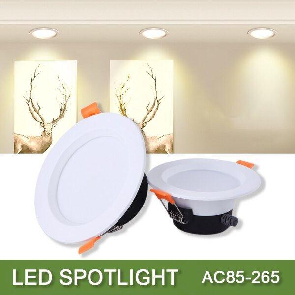 Đèn Led Chiếu Điểm Trần Đèn Chiếu Điểm Led 110V 220V Đèn Chiếu Điểm Lõm 5W 7W 12W 18W Đèn Led Chiếu Sáng Trong Nhà