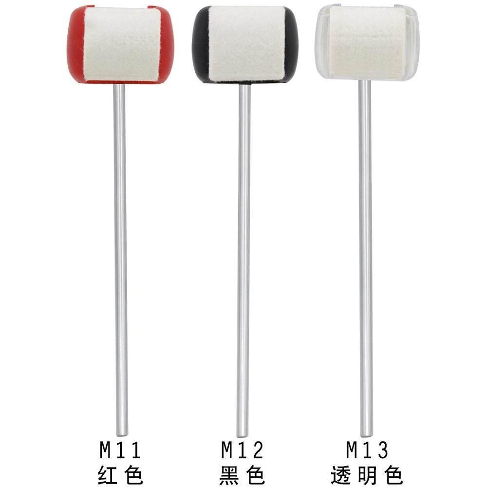 IRIN 1 M11/M12/M13 Timpani Cái Vồ Precussion Trống Gậy Mềm Cảm Thấy Đầu Tay Cầm Gỗ Trống Búa