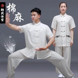 Bộ Com Lê Tai Chi Cotton Và Lanh, Quần Áo Biểu Diễn Võ Thuật Mùa Hè Đồng Phục Mỏng Thoáng Khí Trang Phục Tai Chi Đội Nam Nữ Trung Niên thumbnail