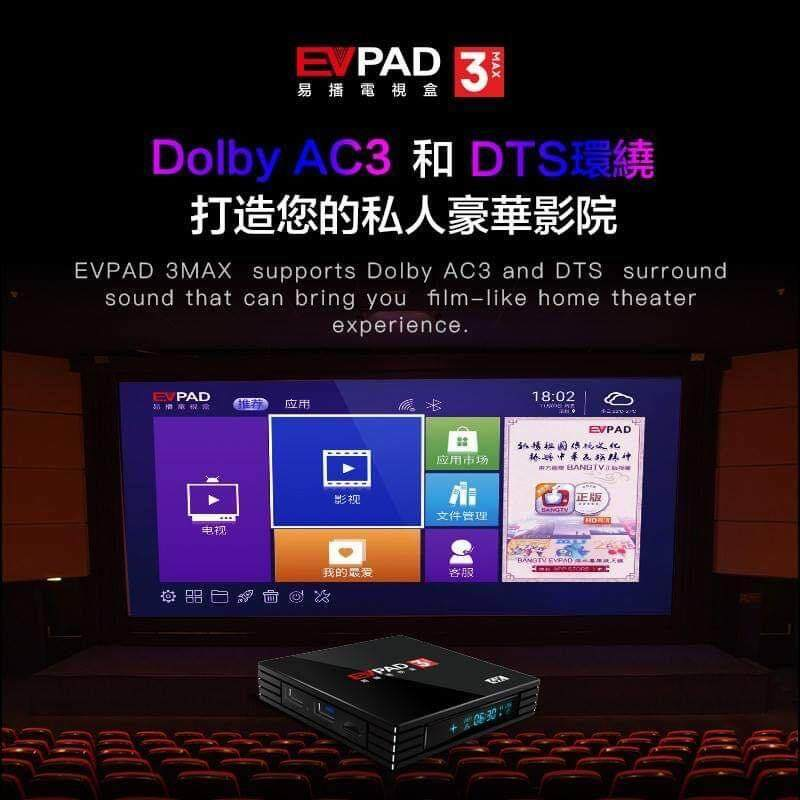 [New Launching] EVPAD 3 MAX 3GB RAM + 32GB ROM * FREE Wireless Keyboard