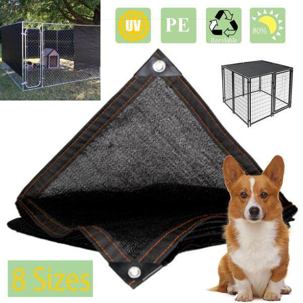 2*4M Summer Outdoor Dog Cage and Crate Shade Covers, cooling UV resistance,