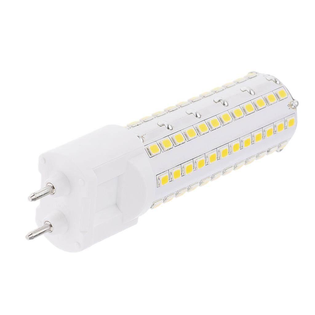 Perfk 12W G12 LED Light Bulb Halogen Lamp Replacement 3000K 30*120mm 85-265V