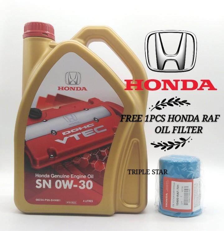 HONDA GENUINE ENGINE OIL,Honda Geniune - Buy HONDA GENUINE ENGINE