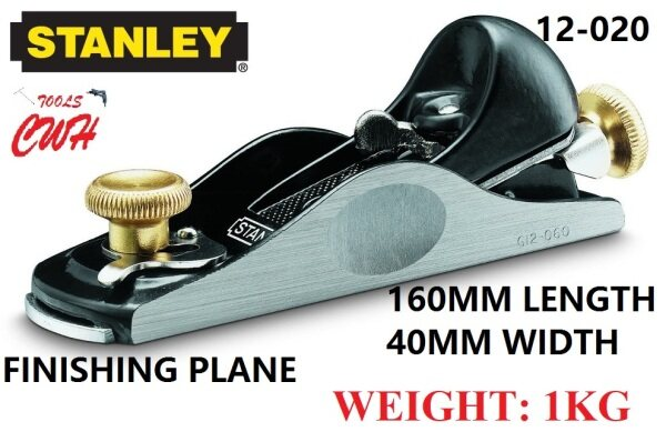 12-020 STANLEY PROFESSIONAL SMOOTHING PLANE 12020 1-12-020 1-12020