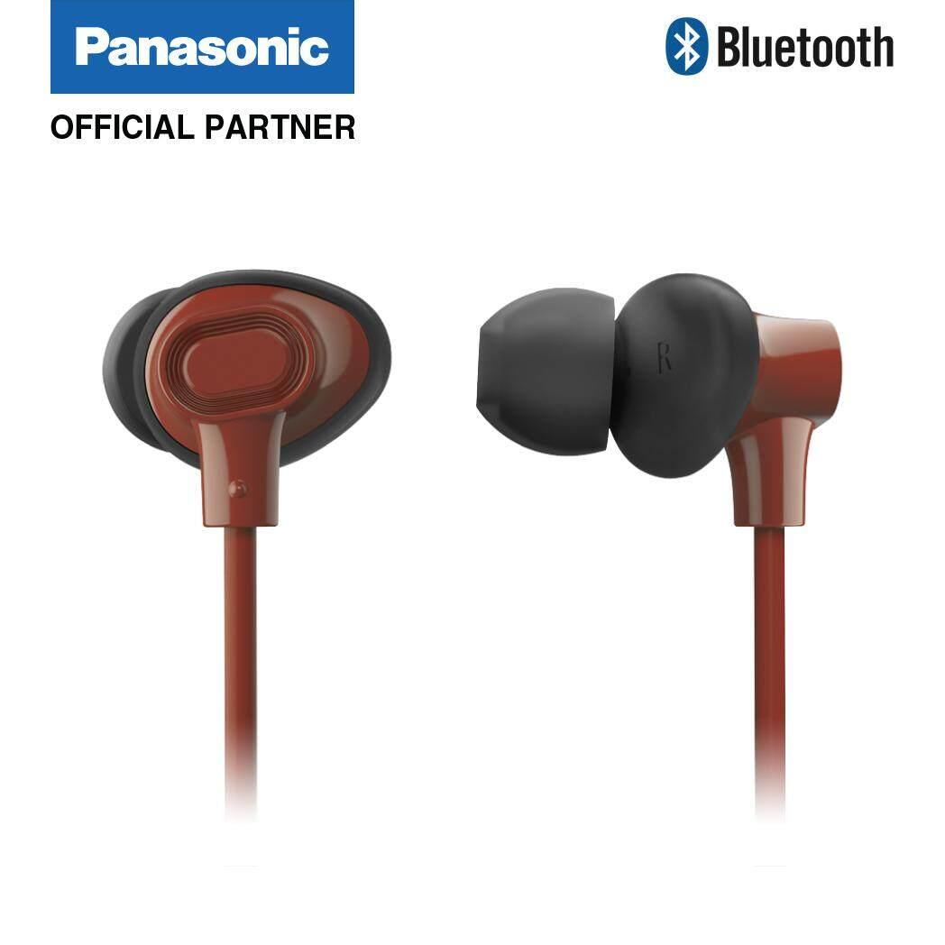 c7fe8e1824d Panasonic RP-NJ310 In-Ear Wireless Bluetooth Headphones (Blue/ Black/ Green