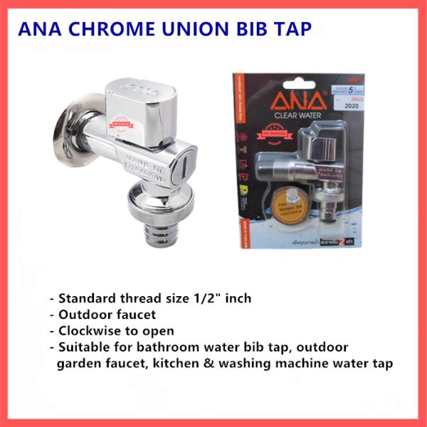 Ana Chrome Union Bib Tap