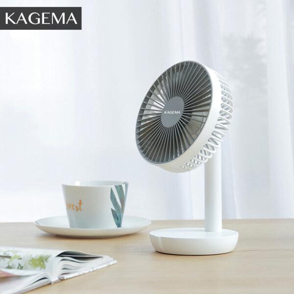 KAGEMA quạt mini cầm tay tích điện quạt bàn USB có thể sạc lại 5 tốc độ Điều chỉnh góc Có thể được sử dụng như một ngân hàng điện Đối với phòng văn phòng quat mini cam tay fan