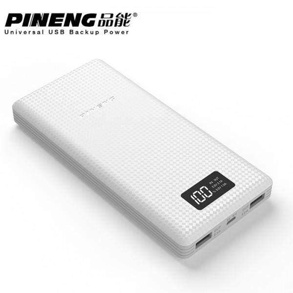 Pineng PN-969 PN969 PN 969 20000MAH POWER BANK