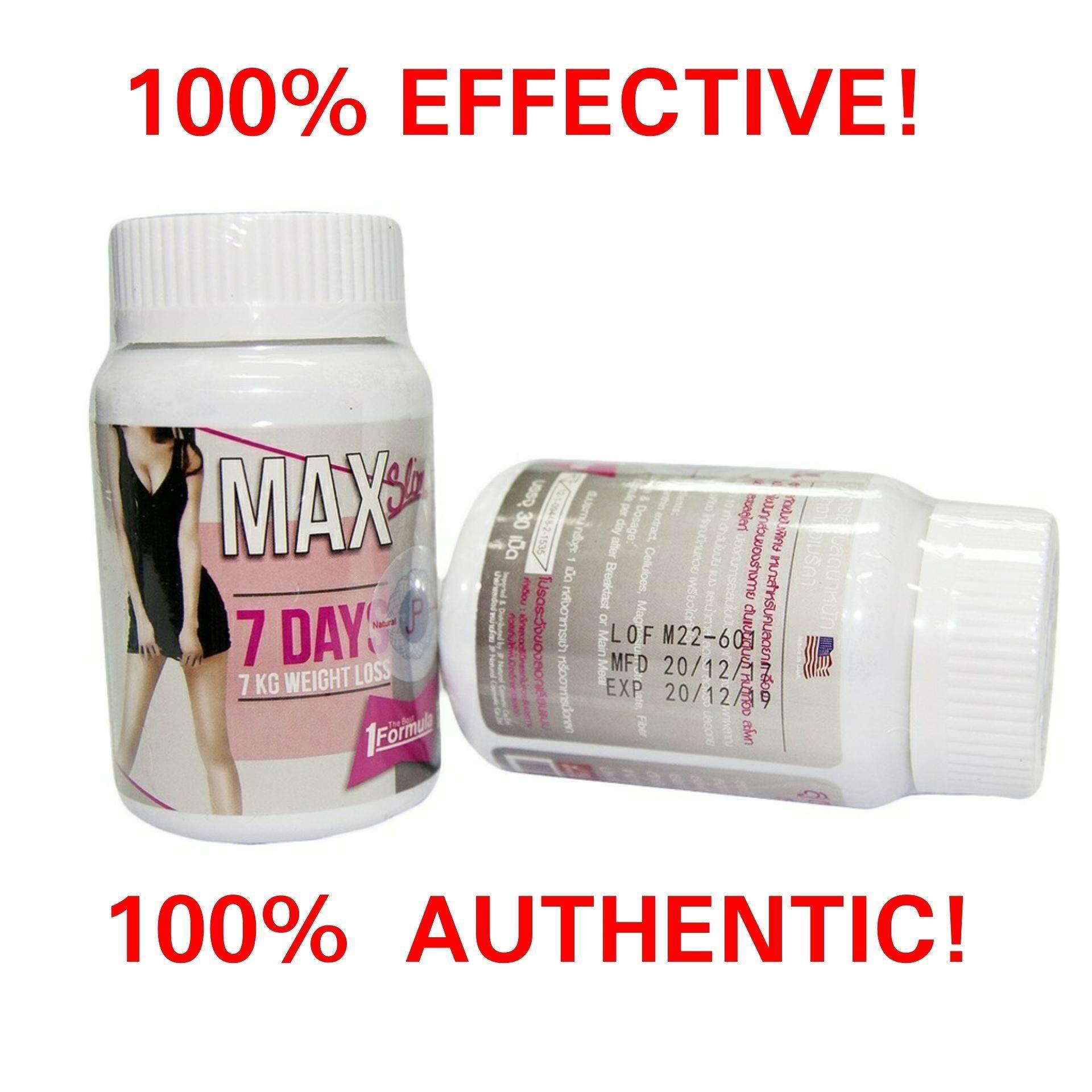 MaxSlim 100% Effective