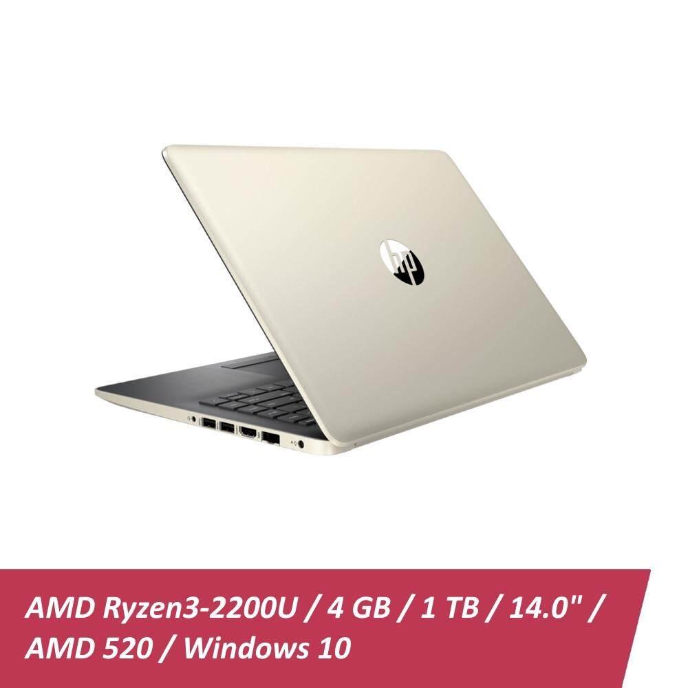 HP 14-cm0012AX | AMD Ryzen3-2200U | 4GB | 1TB | 14.0 | AMD 520 | W10 - Gold Malaysia