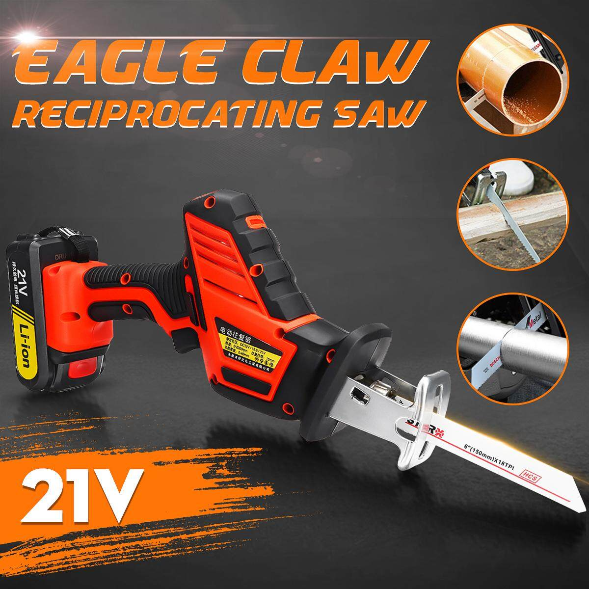 21V 3000RPM Rechargeable Brushless Electric Cordless Reciprocating Cutting Tools