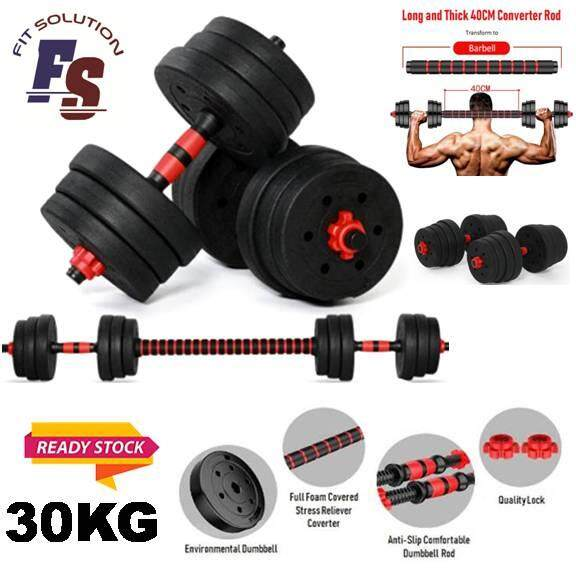 669a736c89c Dumbbell Bumper Plate Set (30kg) Convertible   Adjustable Strength Muscle  Fitness Gyml With 40cm