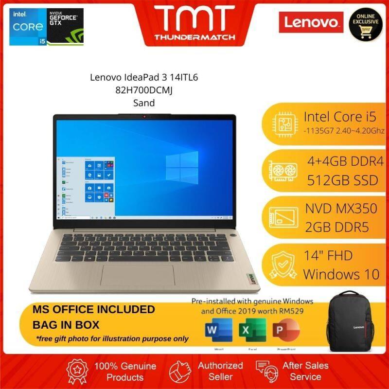 Lenovo IdeaPad 3 14ITL6 82H700DCMJ Laptop | i5-1135G7 | 8GB RAM 512GB SSD | 14 FHD | NVD MX350 | W10 | MS OFFICE + BAG Malaysia