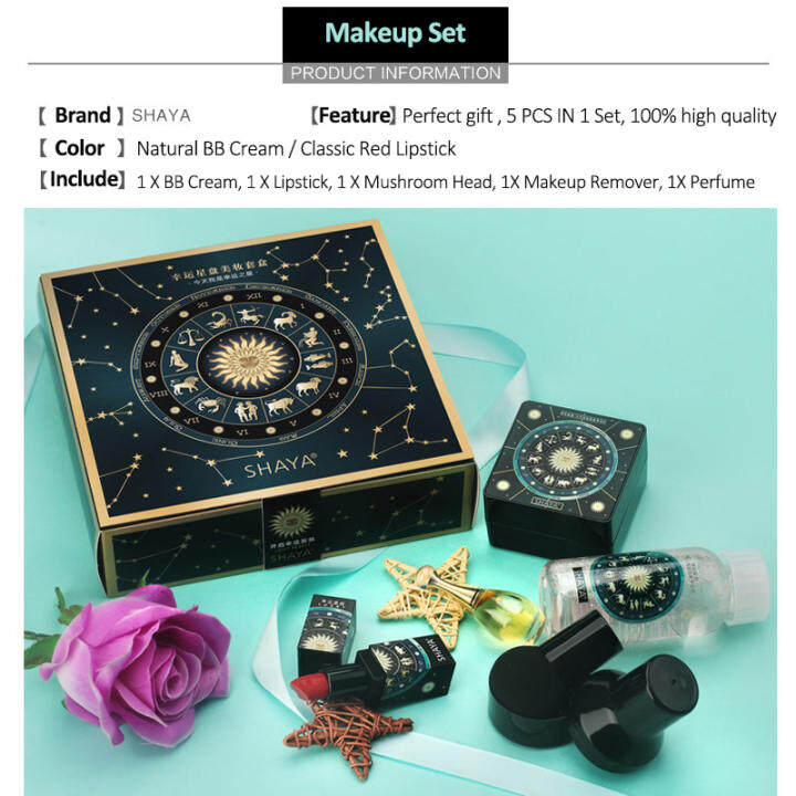 Makeup Set With Gift Box Kit