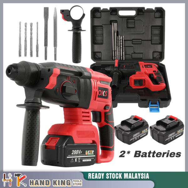 【Ready Stock in KL】HandKing 288Vf Hammer Drill 2 Batteries 3 Function for Concrete Rotary Impact Drill with 1 Year Warranty