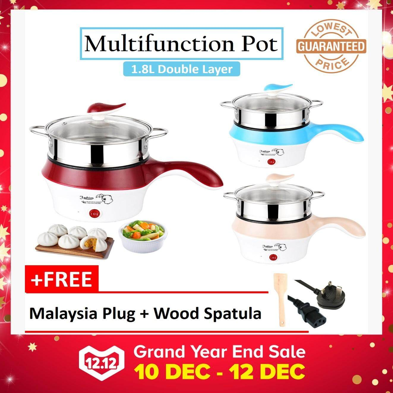 Itata Malaysia Plug 1 8l Multi Function Electric Steamer Pot Nonstick Cooker Free Gift