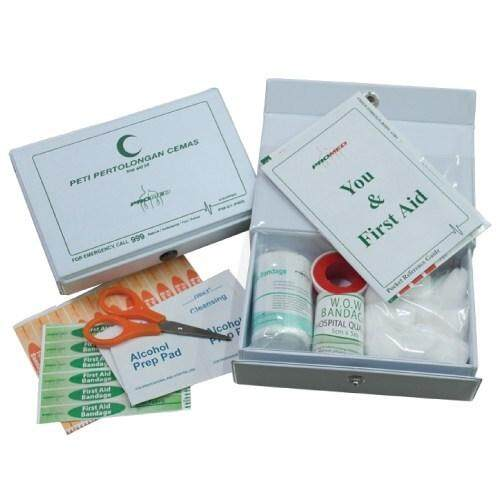 [grab Driver Exclusive] First Aid Kit Mini(peti Pertolongan Cemas) By Smart Care Pharmacy.