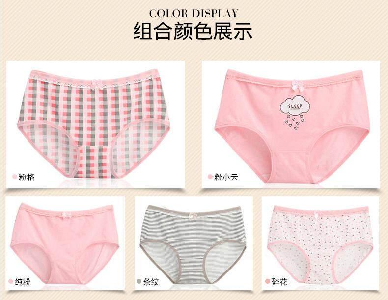 0601c5a4f621d6 【4 Pcs & 8 Pcs Korean Premium Cotton Underwear】SIMPLE & NICE Women/