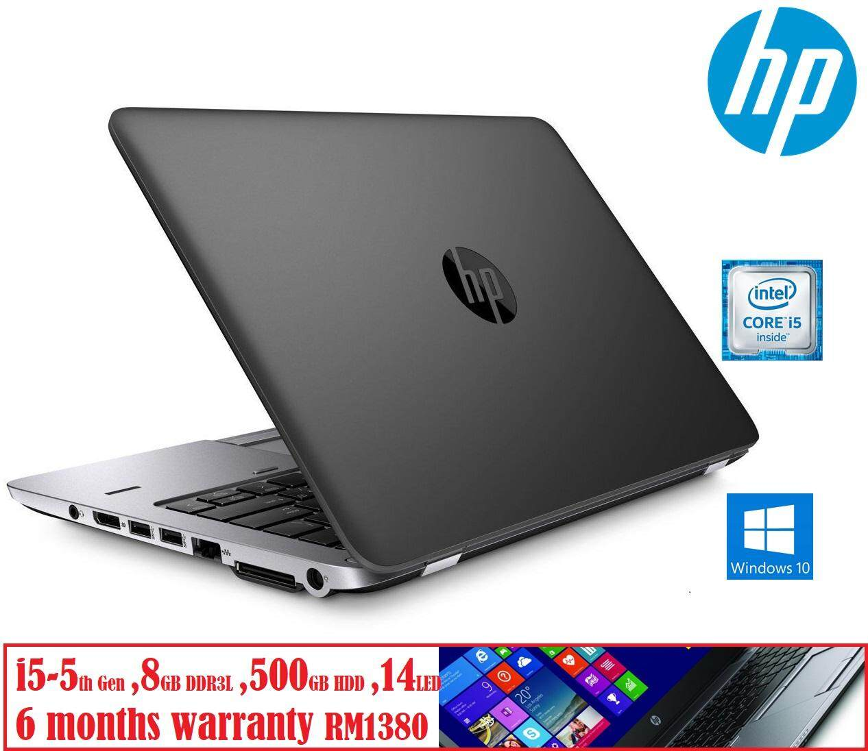 REFURBISHED HP ELITE 840 G2 i5-5TH GEN 5300-8GB DDR3L-500GB HDD-14.0 HD LED Malaysia