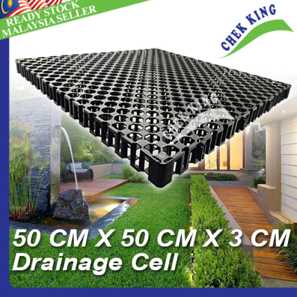 50 CM X 50 CM Drainage Cell System FOR REAL OR ARTIFICIAL GRASS TAPAK RUMPUT TIRUAN
