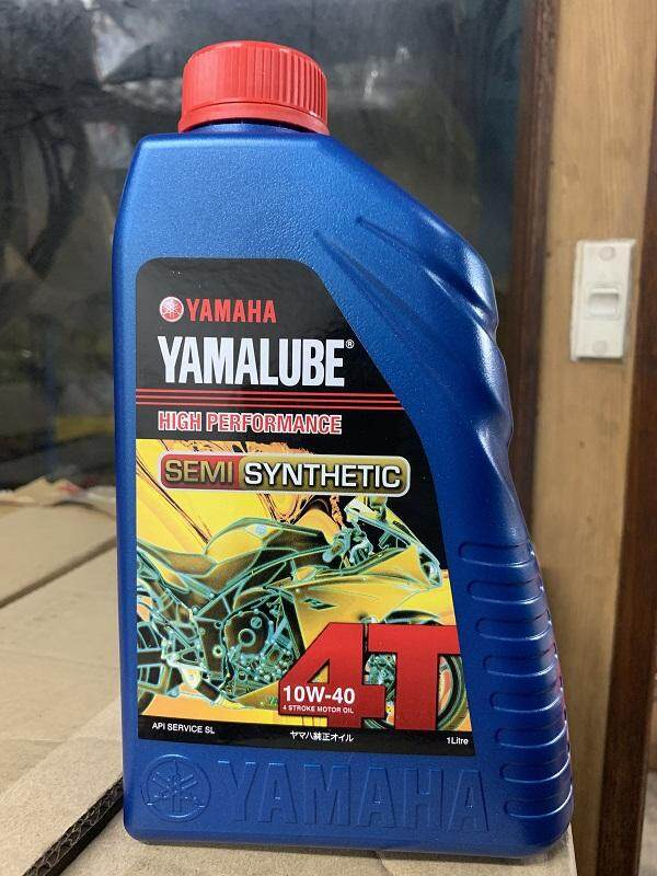Yamalube 4t Semi Synthetic Motor Engine Oil 10w-40 1l By Motorcycle Spare Part Service.