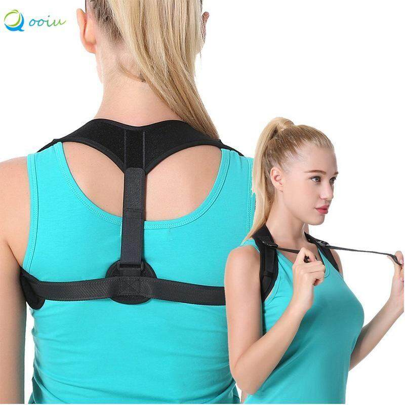 Qooiu Multi-Functional Breathable Sweat-Absorbent Back Support With Adjustable Posture Posture Corrector To Help Correct Standing And Sitting Posture