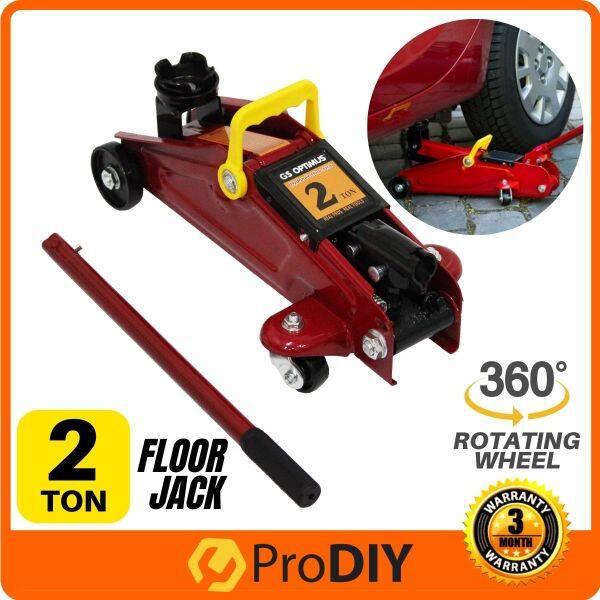 2 Ton Hydraulic Floor Jack For Auto Repair Tools