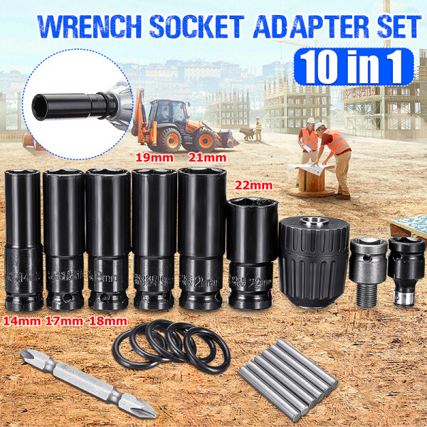 10 pcs Electric Wrench Screwdriver Hex Socket Head Kits Drill Chuck Drive Adapter set for Impact Wrench Drill