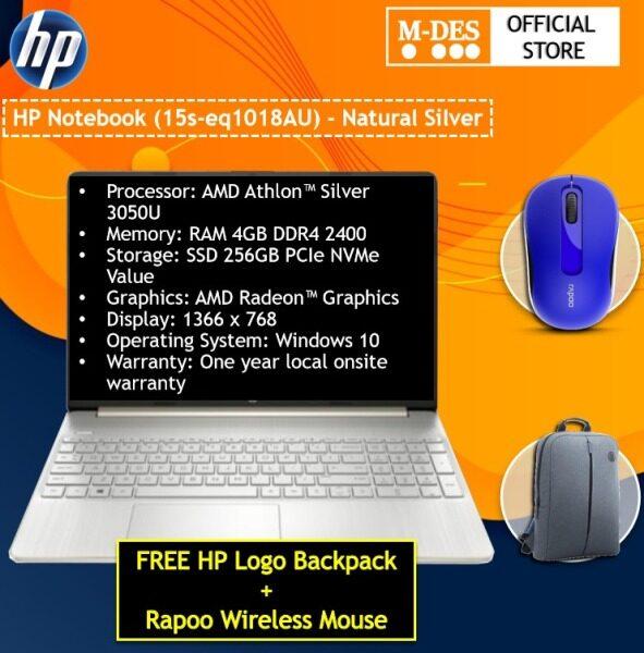 HP 15S-EQ1017AU / 15S-EQ1018AU 15.6 HD Laptop Notebook - Pale Gold / Natural Silver ( AMD Athlon 3050U, 4GB Ram, 256GB SSD, AMD Radeon, Win 10 ) Malaysia