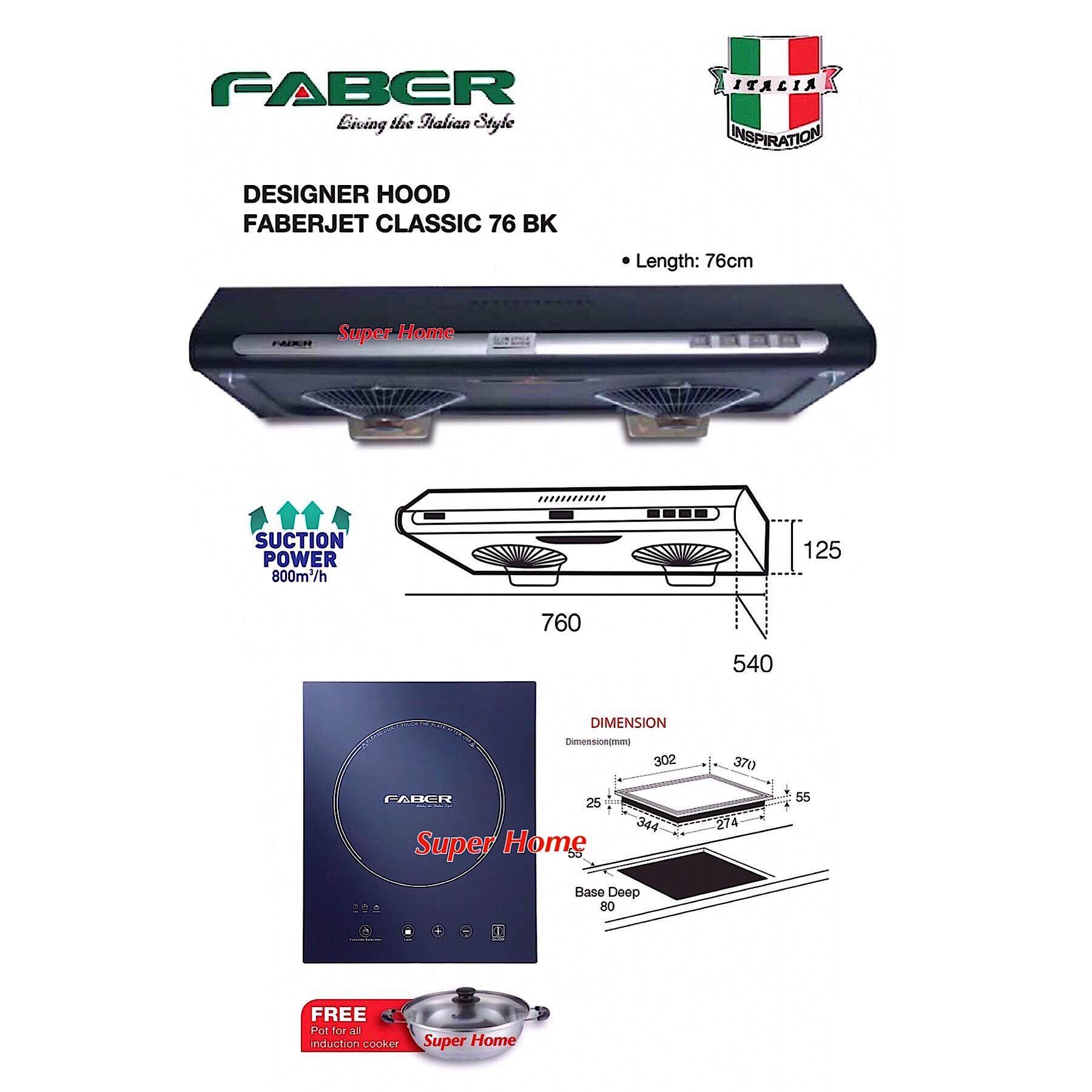 Faber Slim Hood FABERJET CLASSIC76BK Slim Cooker Hood 2 5Feet(76CM) + Faber  FIC 2020 S Built-in Induction Cooker