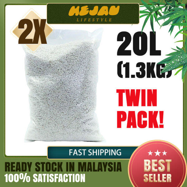 【MSIA READY STOCK】20L Perlite 3-6mm For Cactus & Succulents (Natural Expanded Volcanic Perlite) 珍珠岩 多种盆栽植物 仙人掌 多肉植