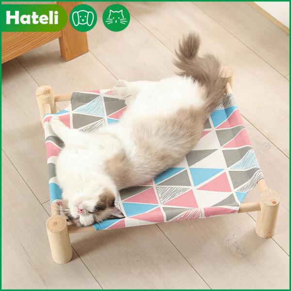 Cũi chó mèo hateli, khung gỗ, bốn chân, chống ẩm, thoáng khí, dễ lau chùi, giường gỗ cứng, dành cho chó, giường cắm trại thích hợp cho thú cưng nhỏ