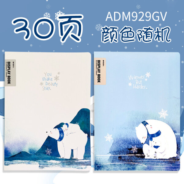 The morning folder multilayer inset the student with the far north of volume data folders paper a4 paper artifact  collection of the small and pure and fresh Malaysia