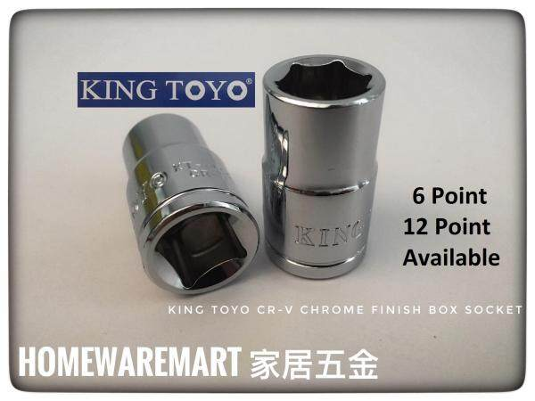 King Toyo 6 Point Or 12 Point Short Box Socket For Automotive Car Mechanical , Repairing , Fastening