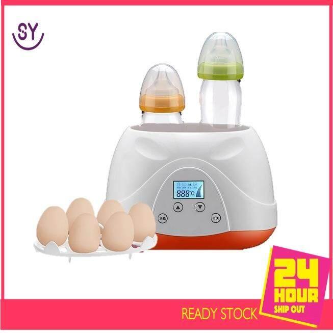 Smile-YO! Milk machine multi-function combined intelligent milk bottle warmers egg steamer