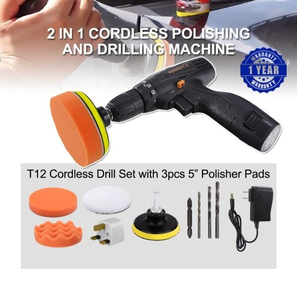PS 053 Cordless Polisher & Drilling Machine 2 In 1 Portable Polishing Driller M10 5 Inches Variable Speed Screwdriver