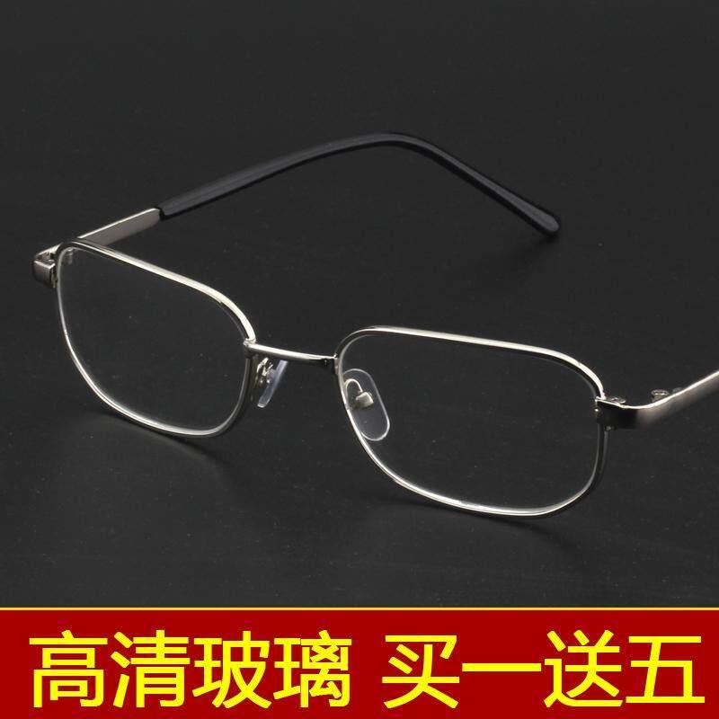 Rp 65.600. Kacamata baca pria kaca kristal Schick Presbiopi kacamata wanita  ... 27c172bcea
