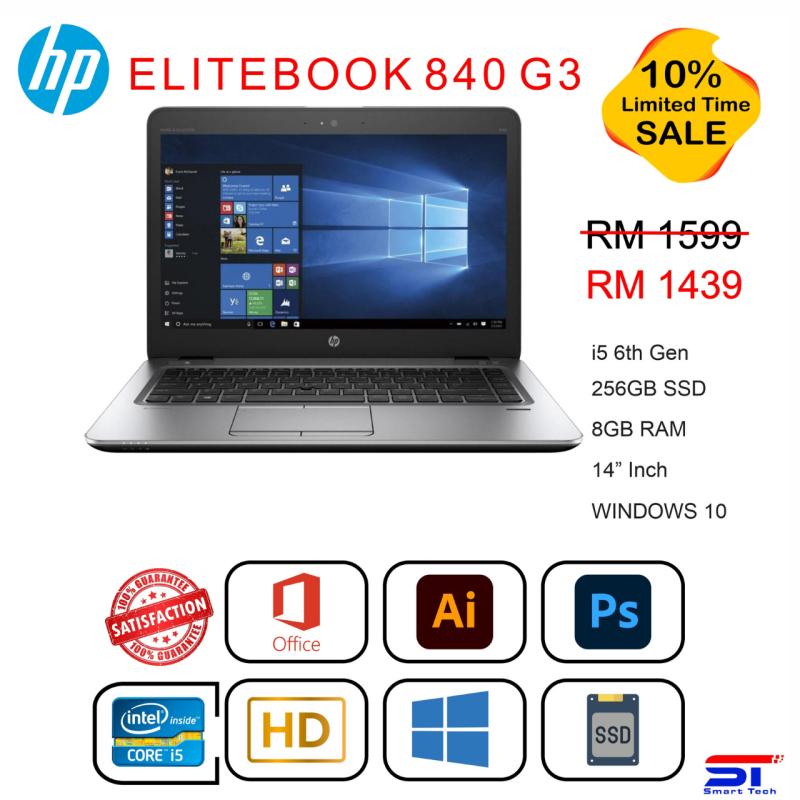 🔥 LAPTOP MURAH 🔥 HP EliteBook 840 G3 i5-6th Gen 8GB   256GB RAM   SSD - 14 inch Malaysia